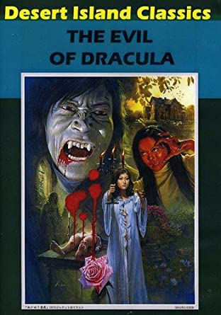 Amazon com: Evil of Dracula: Yunosuke Ito, Toshio Kurosawa