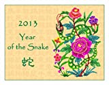 2013 Year of the Snake Chinese Zodiac Signs Wall Calendar