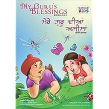 My Guru's Blessings, Book One: Bilingual - English and Punjabi (Satkar Kids 1)