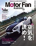 Motor Fan illustrated Vol.126 エアロダイナミクスを可視化する (モーターファン別冊)
