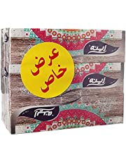 Zeina 300 Tissues Box Summer Edition Set of 3 - Multi Color