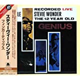 Stevie Wonder Down To Earth Amazon Com Music