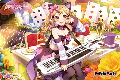 Bang Dream! Poppin' Party Arisa Ichigaya Card Game Character Rubber Play Mat Collection Vol.228 Anime Art