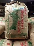29年産 福島県産 ミルキークィーン 白米 27kg