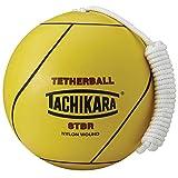 Tachikara STBR Rubber Tetherball, Yellow
