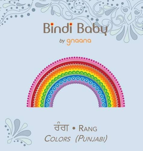 Bindi Baby Colors (Punjabi): A Colorful Book for Punjabi Kids (Punjabi Edition) ebook