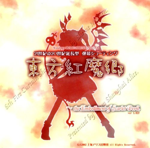 Touhou Koumakyou: Embodiment of Scarlet Devil [Import]