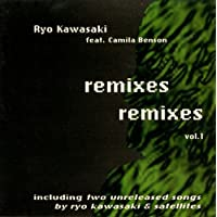Vol. 1-Remixes