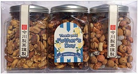 今川製菓 父の日ギフト 期間限定セット 「なにわ小町・ 燻製ミックスナッツ・ 揚げそら豆 」ポット入り 豆菓子