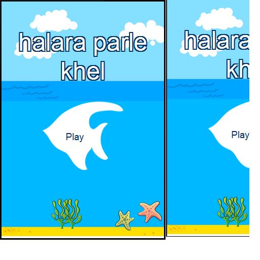 halara-parle-khel-mezbah