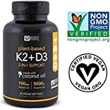 NEW! Premium Vitamin K2+D3 with Organic Coconut Oil for better absorption | Vegan Certified, non-GMO Verified, 100% Plant Based supplement with 5000iu of Vitashine D3 & 100mcg MenaQ7 ~ 60 Veggie Gels