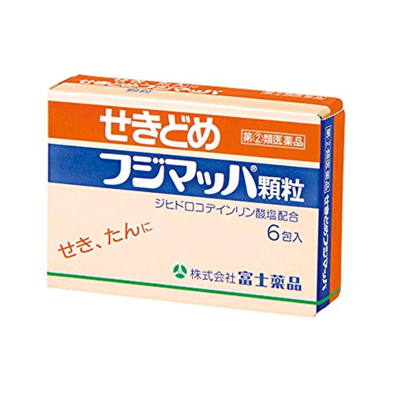 相対的ビーズ隠【第3類医薬品】浅田飴AZうがい薬 100mL