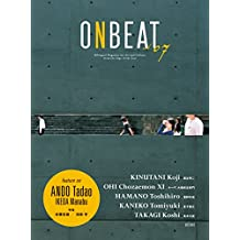 ONBEAT (Japanese Edition)