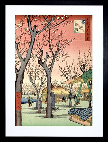 (9x7 '' JAPANESE WOODBLOCK CHERRY BLOSSOM TREE PARK FRAMED ART PRINT F97X686 )