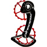 #4: CeramicSpeed Oversized Pulley Wheel System