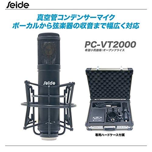 SEIDE PC-VT2000