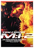 Mission: Impossible II (English audio. English subtitles) by Tom Cruise