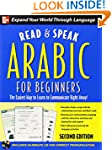 Read and Speak Arabic for Beginners w...