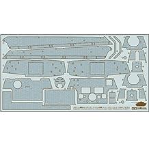 German Heavy Tank: King Tiger (Production Turret) Coating Sheet Set