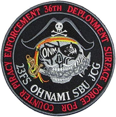 自衛隊グッズ ワッペン 海上自衛隊 第36次 ソマリア派遣 DSPE2020 パッチ 大 ベルクロ付