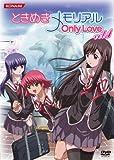 Vol. 1-Tokimeki Memorial Only Love