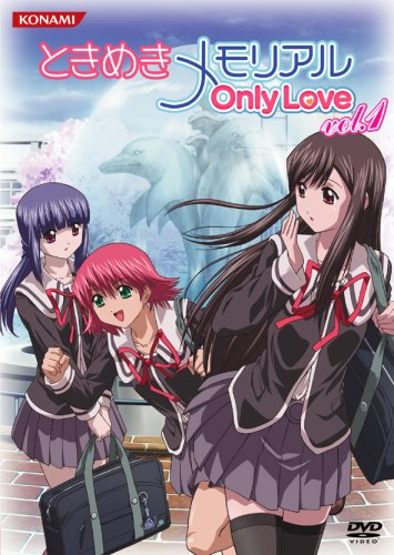 ときめきメモリアル Only Love  青葉陸
