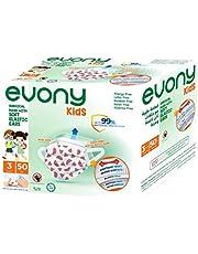 كمامات طبية مع حلقات اذن ناعمة ومرنة بنقشة بطيخ للاطفال من ايفوني - 50 قطعة