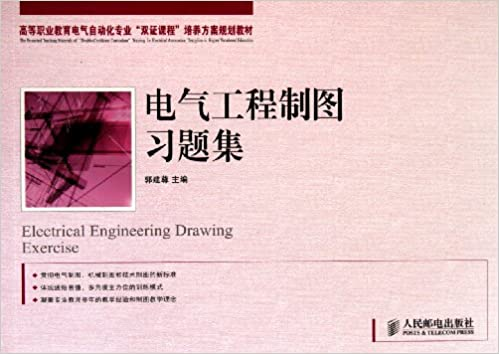 Amazon In Buy Electrical Engineering Drawing Workbook Higher