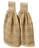 The Lakeside Collection Set of 2 Kitchen Towels - Sand