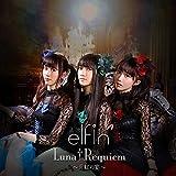Luna Requiem-Gekkou No Utage-