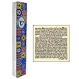 TALISMAN4U Jewish MEZUZAH CASE with Prayer Scroll