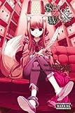 [(Spice and Wolf: Manga v. 5 )] [Author: Isuna Hasekura] [Oct-2011]