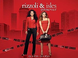 リゾーリ&アイルズ シーズン6