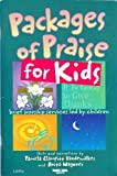 Package of Praise for Kids Chbk, Allysa Goins, 0633005517