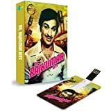 Music Card: Dr Rajkumar Hits - 320 Kbps MP3 Audio
