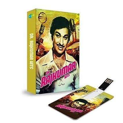 kannada rajkumar movie songs download 320kbps