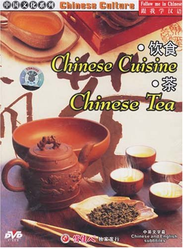 Chinese Cuisine / Chinese Tea -