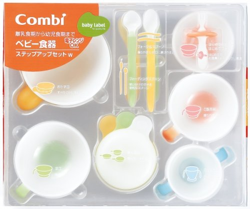 Baby Combi Dish (Combi Baby Labal feeding step up set)