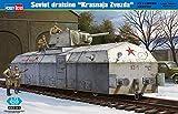 Hobby Boss Soviet Draisine 'Krasnaja Zvezda' Vehicle Model Building Kit