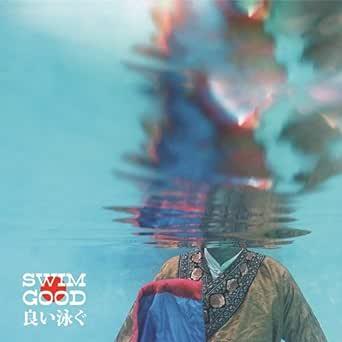 frank ocean swim good mp3 download free