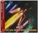 Eternal Love 2006(Galaxy Angel II Opening Theme) by Hironobu Kageyama
