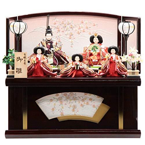 雛人形 五人収納飾り 有職束帯[幅65cm][it-1030] 雛祭り   B07JWCXR92