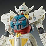 HGBF 1/144 Turn A Gundam Shin Premium Bandai limited edition