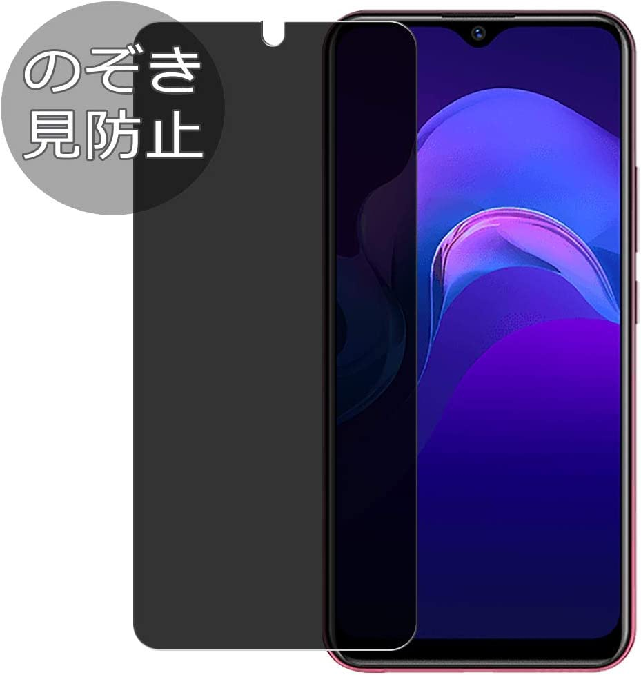 GzPuluz Glass Screen Protector 50 PCS Non-Full Matte Frosted Tempered Glass Film for Xiaomi Mi 8 SE No Retail Package