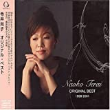 Original Best by Naoko Terai (2005-01-01)