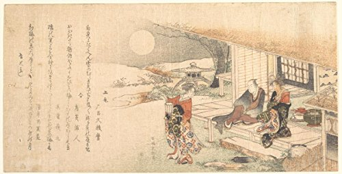 - Historic Pictoric Fine Art Print | Katsushika Hokusai | Young Lady with Lamp; Man and Woman on Veranda of Tea-House | Japan | Edo Period (1615-1868) | Vintage Wall Art | 24in x 16in