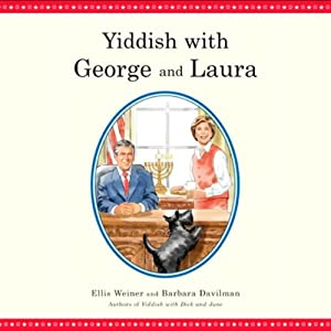 Yiddish with George and Laura Audiobook