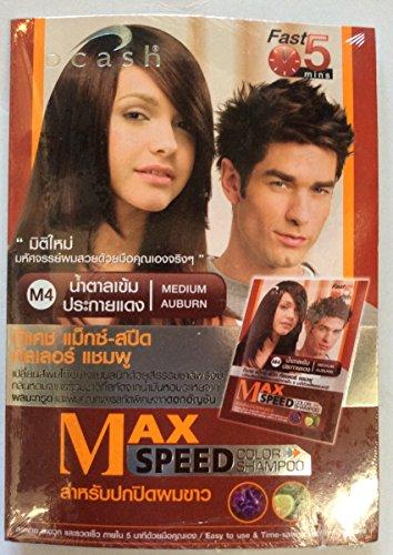 Dcash Max Speed Color Shampoo Meduim Auburn, 20ml Fast in 5 Mins