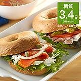 低糖質 ベーグル プレーン 1袋8個入り 糖質オフ 糖質制限 低糖パン 低糖質パン 糖質 食品 糖質カット 健康食品 健康 低糖工房 糖質制限やダイエットにおすすめ! 100gあたり糖質4.8g  低糖質ベーグル
