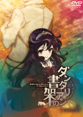 Animation - Bibliotheca Mystica De Dantalian (Dantalian No Shoka) Vol.6 [Japan DVD] KABA-9706